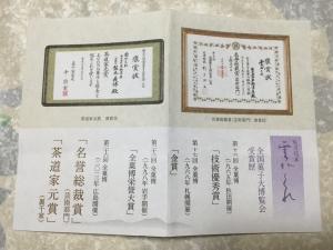 kumogakure4.jpg