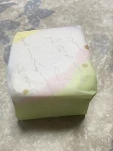 kumogakure5.jpg