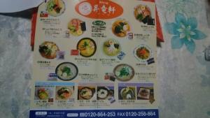 shoryuken2.jpg