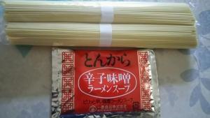 shoryuken3.jpg