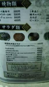yugetu2_5.jpg