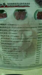 yugetu2_6.jpg