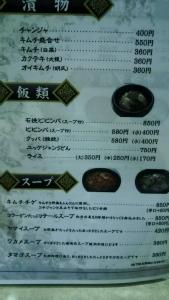 yugetu2_7.jpg