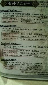 yugetu2_8.jpg