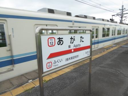 20150823-01.jpg