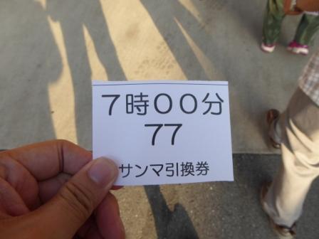 20150912-09.jpg
