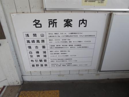 20151011-05.jpg