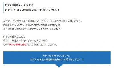 7DAYS REPORT 高橋宏太 株式会社アシスト3