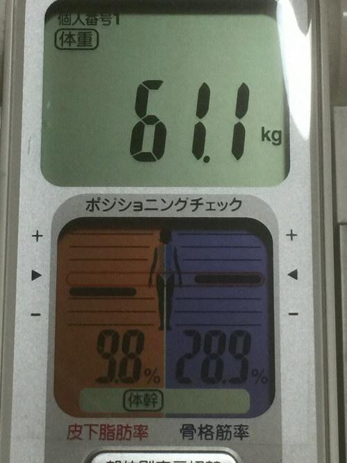 7葛後体重測定