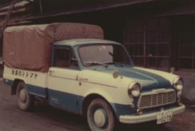 ダットサン1200トラック03