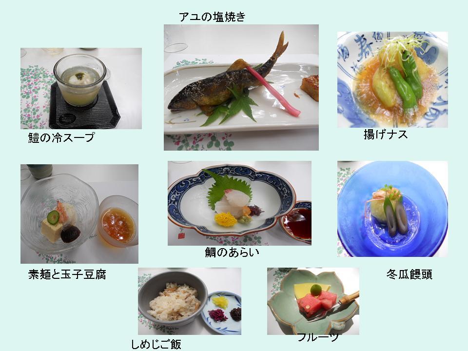 貴船料理1