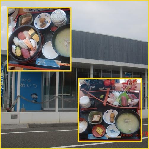 001 目井津道の駅
