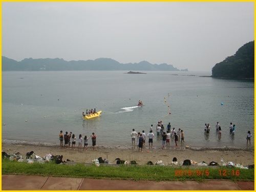 003 バナナボート
