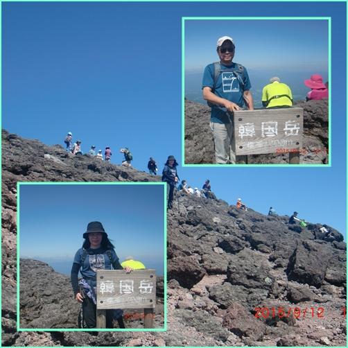 004 山頂