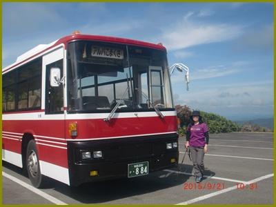 022 シャトルバス