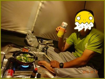 037 夕飯テント