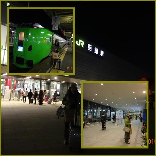 001 函館