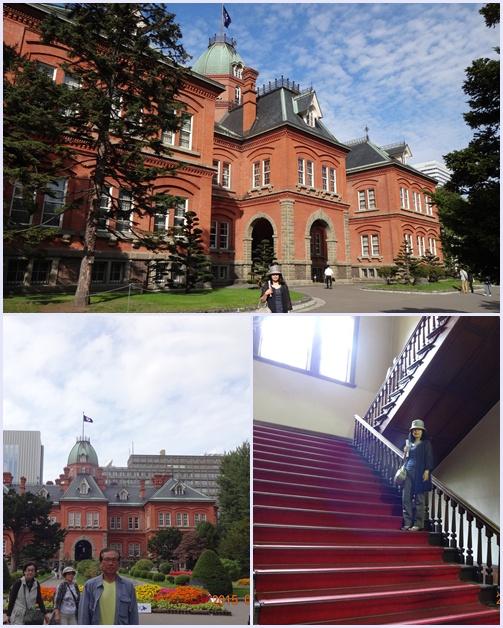 019 北海道庁