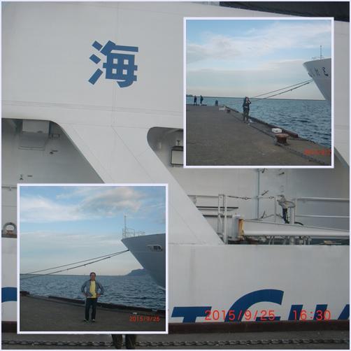029 小樽港