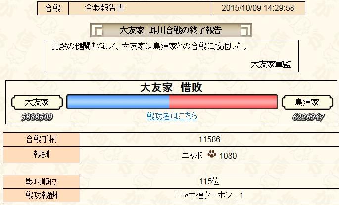 2015y10m12d_110826769.jpg