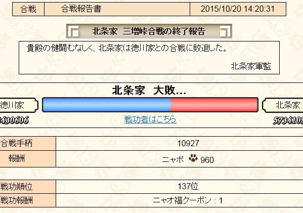 2015y10m20d_194148895.jpg