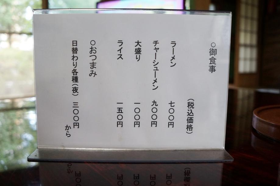 DSC06922.jpg