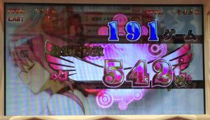 写真 2015-08-21 14 58 45
