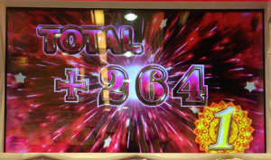 写真 2015-08-21 16 33 42