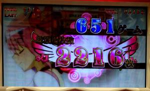 写真 2015-09-06 12 32 31