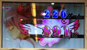 写真 2015-09-20 12 24 41