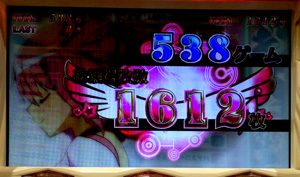 写真 2015-09-24 20 09 39