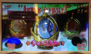 写真 2015-09-25 10 35 18