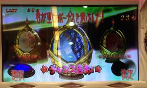 写真 2015-09-25 13 39 41