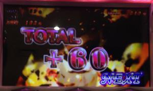 写真 2015-09-29 20 01 44