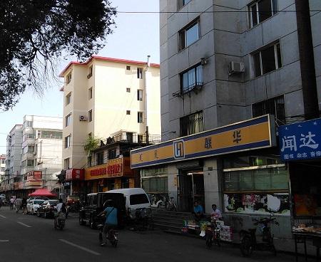 lianhua