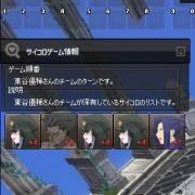 0914_02.jpg