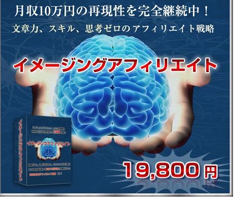 imaging2kai.jpg
