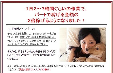 kaikoku3.jpg