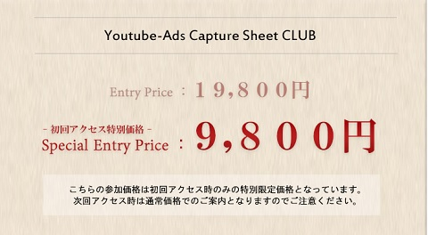 youtubekyoyusyokai.jpg