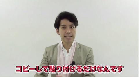 youtubemachine4.jpg