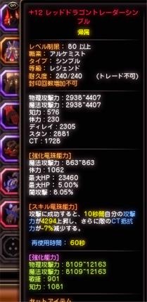 DN 2015-10-08 04-12-43 Thu