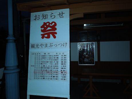 DSCN7830_kakuno.jpg