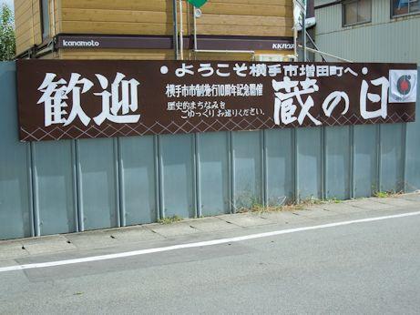 DSCN7990_kangei.jpg