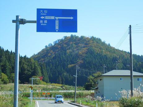 DSCN8109_mizu.jpg