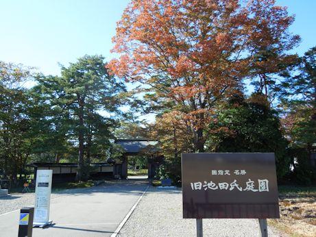 DSCN8121_ikeda.jpg