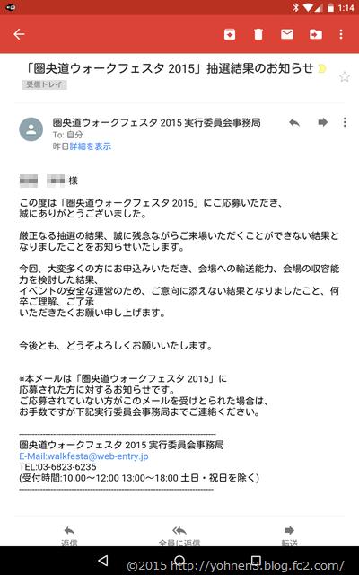 2015-10-16 16.15.02[1]
