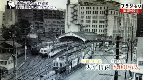 1510fukuoka.jpg