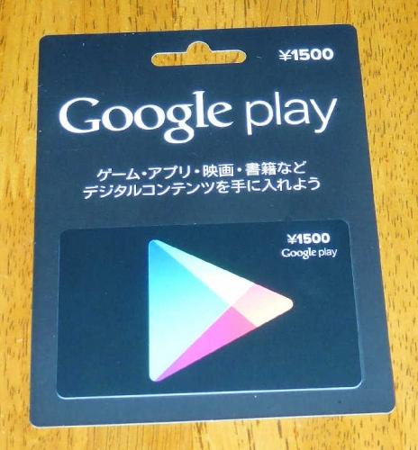 GPLAYcard.jpg