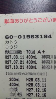 t02200391_0720128013461174309.jpg