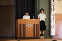 未来会議2